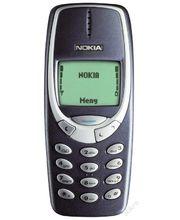 Nokia 3310 (model r.v. 2000), prekrytovaný pôvodné telefón, kompletné balenie, nová batéria