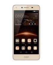Huawei Y5 II DualSIM, zlatý